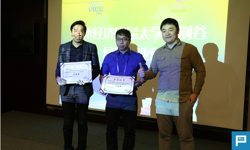 Awarded 3rd place on Startup Competition of Bauhinia Valley Green Entrepreneurship Camp in Beijing, China