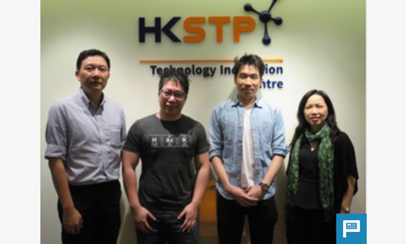 Recognised by the Hong Kong Science and Technology Parks